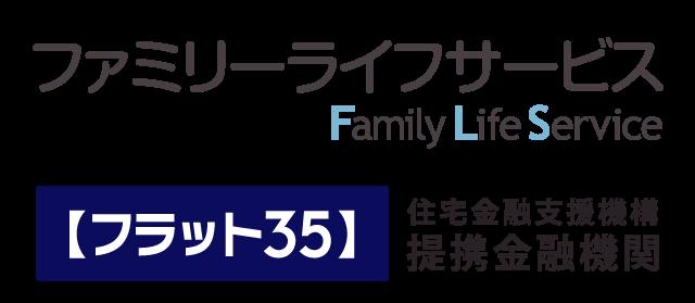 Family life service