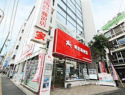 Meiji-jisho Fujisawa office