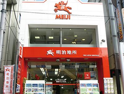 Meiji-jisho housing plaza shop