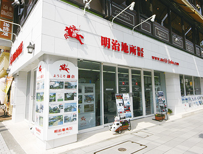 明治地所株式會社鐮倉車站前商店