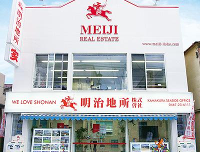 Meiji-jisho Kamakura seaside store